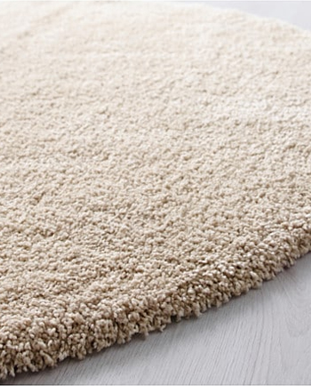 Ikea Ringum Center Rug White 70cm B
